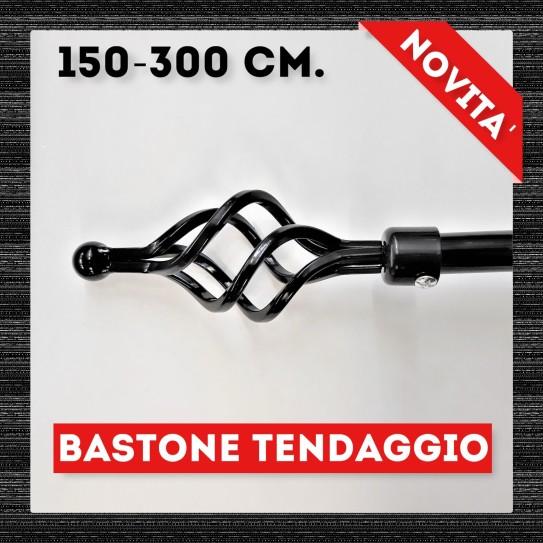 Bastone per tende Classic Black Bastone in ferro estensibile da 150 cm. fino a 300 cm. - Centro Scampoli Carpenedolo