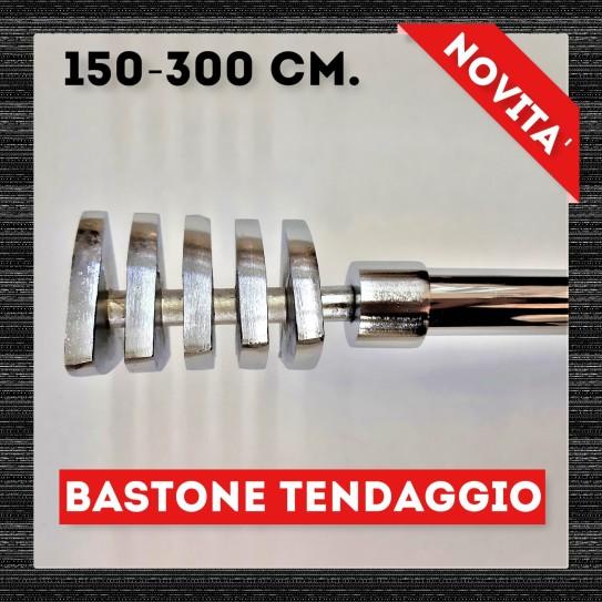 Bastone per tende steel star acciaio